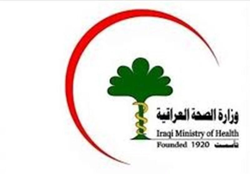 کرونا، اثبت 4 مورد ابتلا در بصره عراق