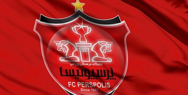 پرسپولیس کارگروه ویژه میزبانی لیگ قهرمانان آسیا تشکیل داد